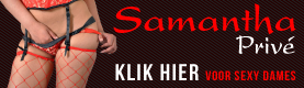 Samantha_Prive_277x80 (25K)