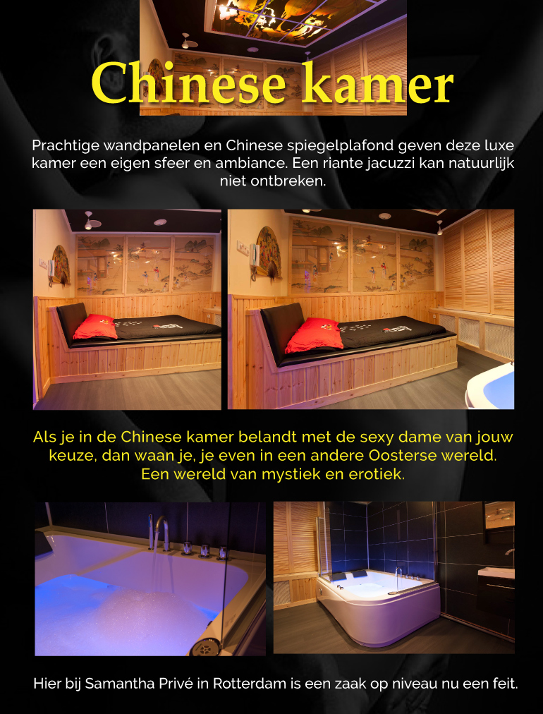 samantha_prive_chinese_kamer
